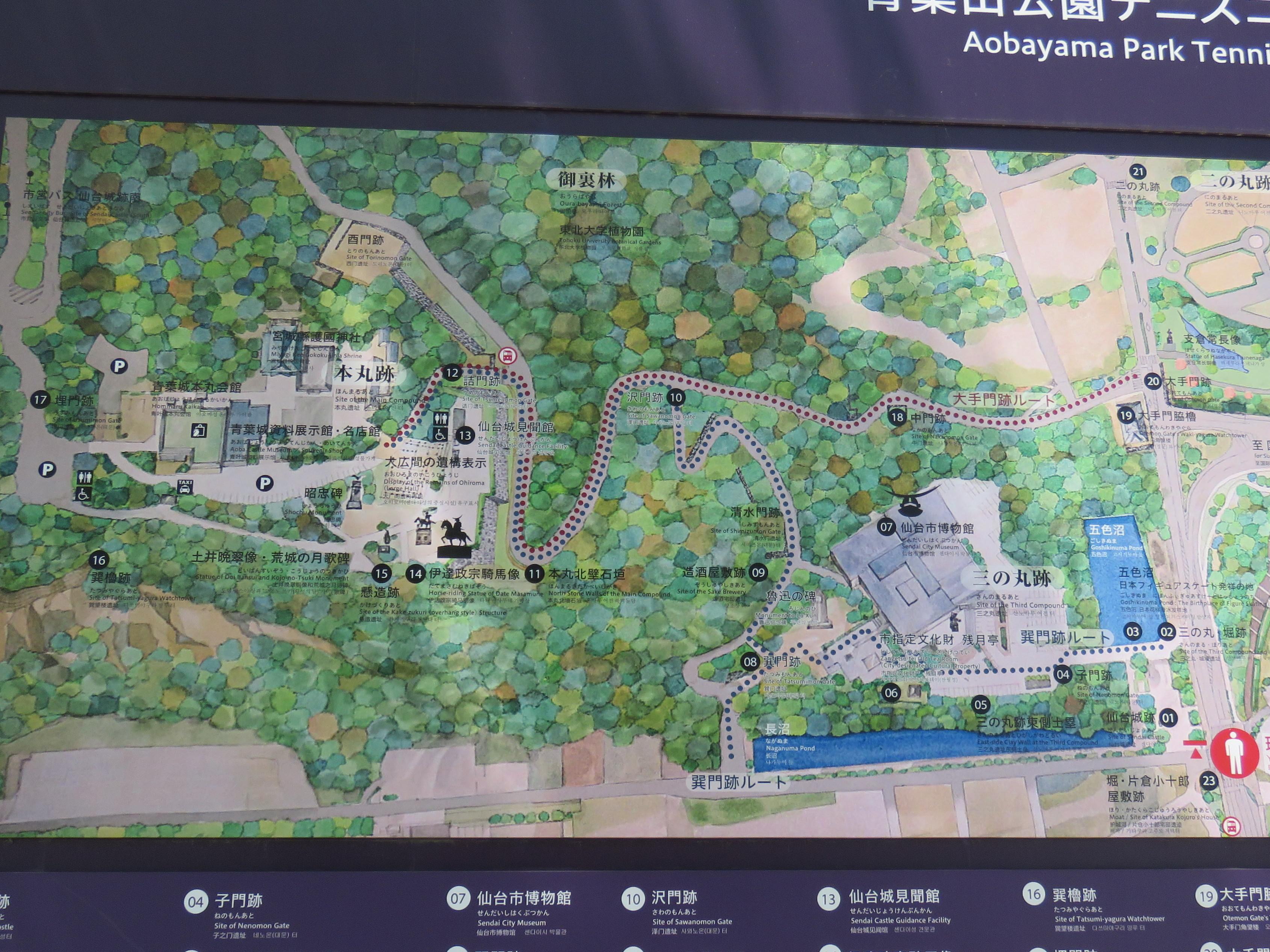 五色沼から仙台城跡へ向かう散策路案内図