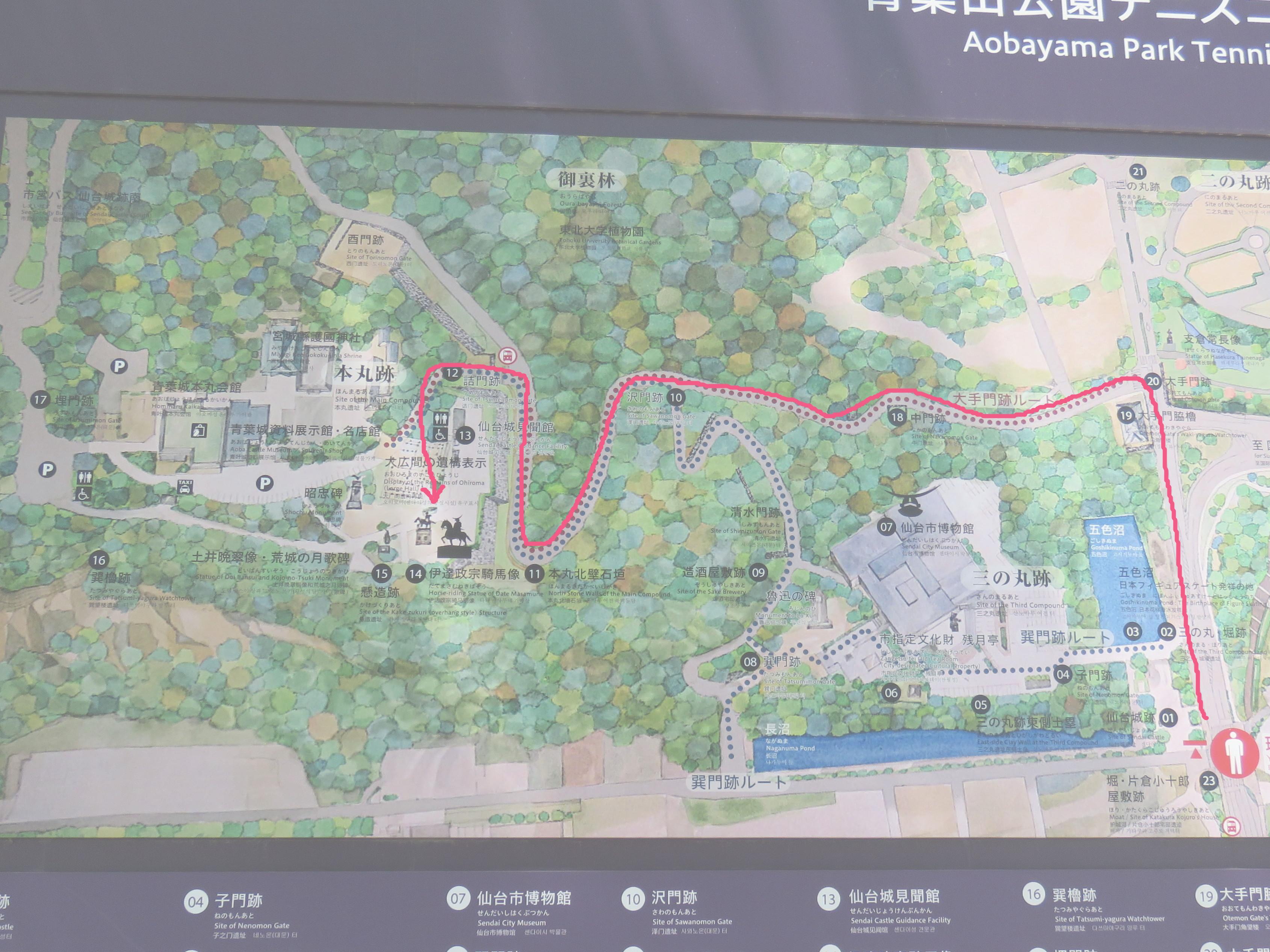 仙台城跡へ向かう散策路1