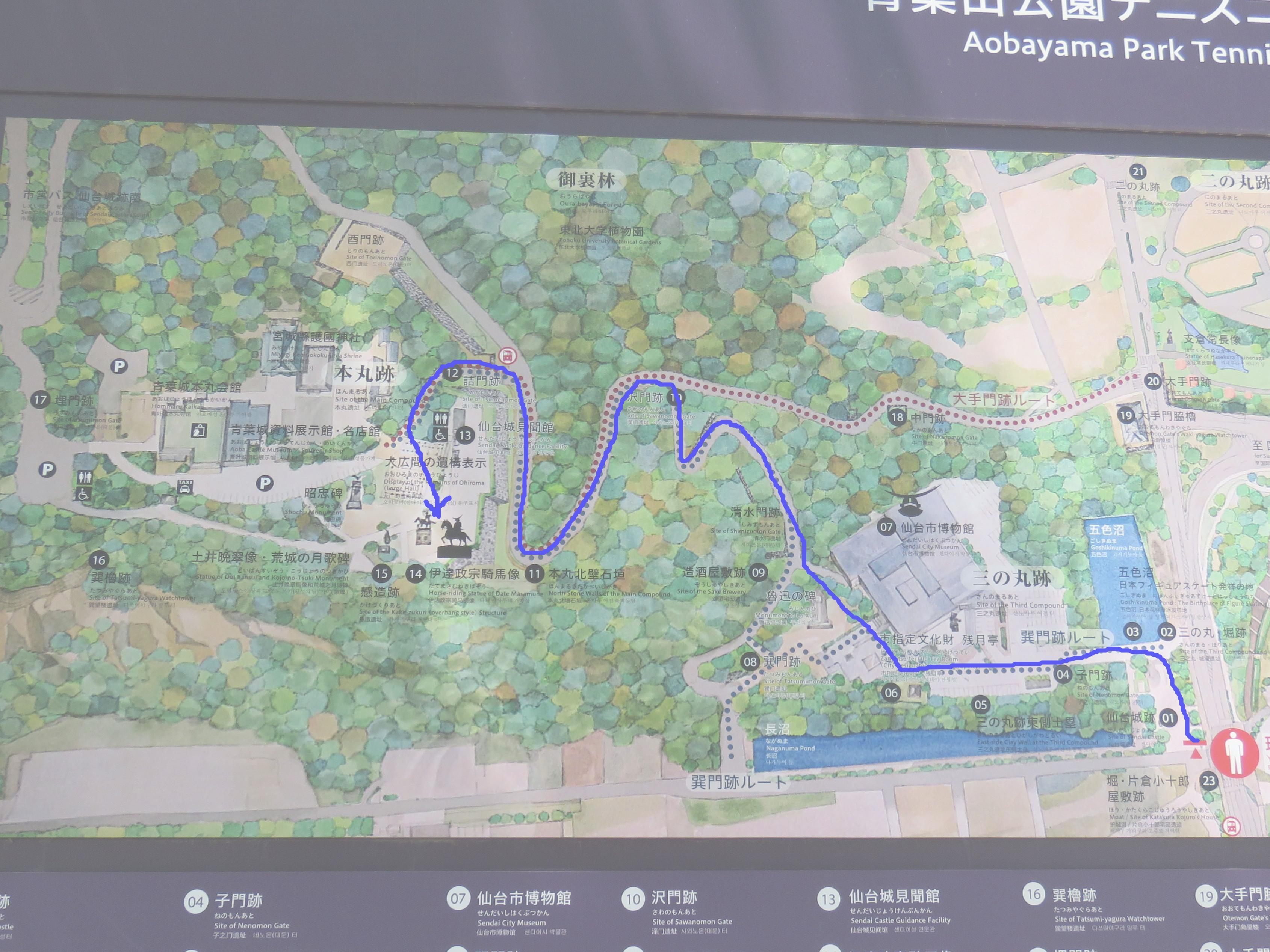 仙台城跡へ向かう散策路2