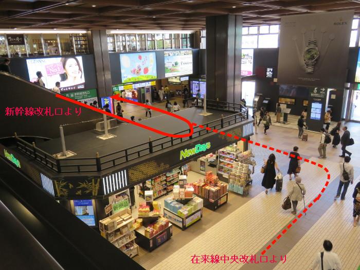 仙台駅から仙台アンパンマンミュージアムまでの道順写真1