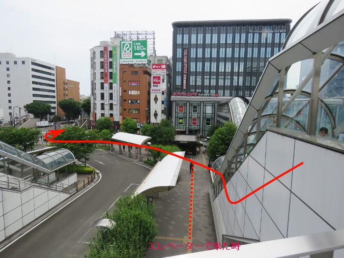 仙台駅から仙台アンパンマンミュージアムまでの道順写真7