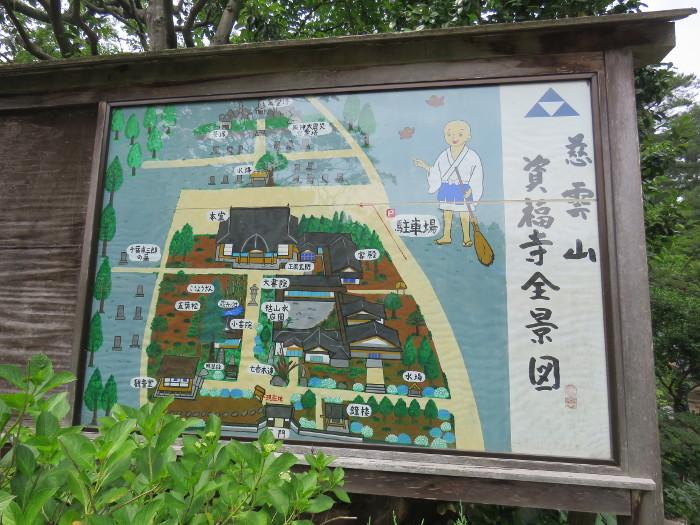仙台のあじさい寺資福寺5