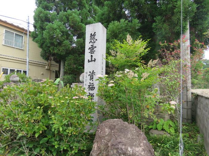 仙台のあじさい寺資福寺1