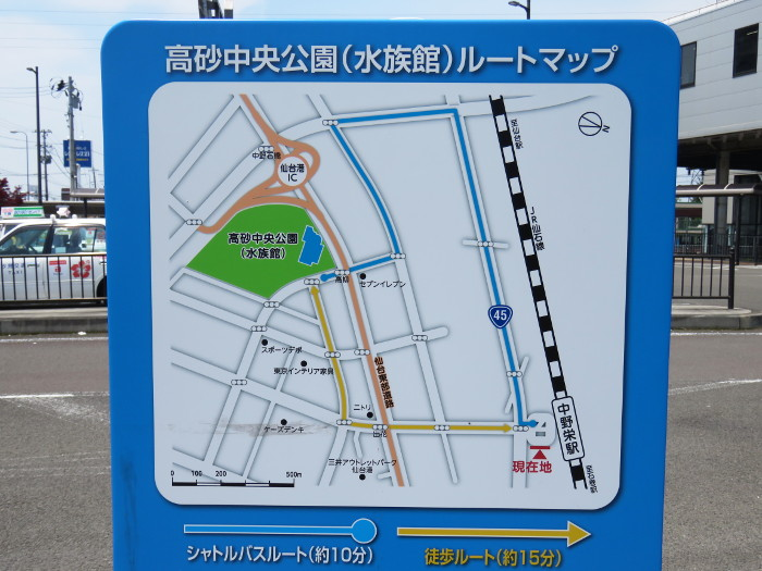 中野栄駅からうみの杜水族館へはシャトルバスか徒歩で