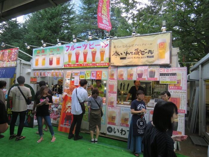仙台オクトーバーフェスト 松島ビール