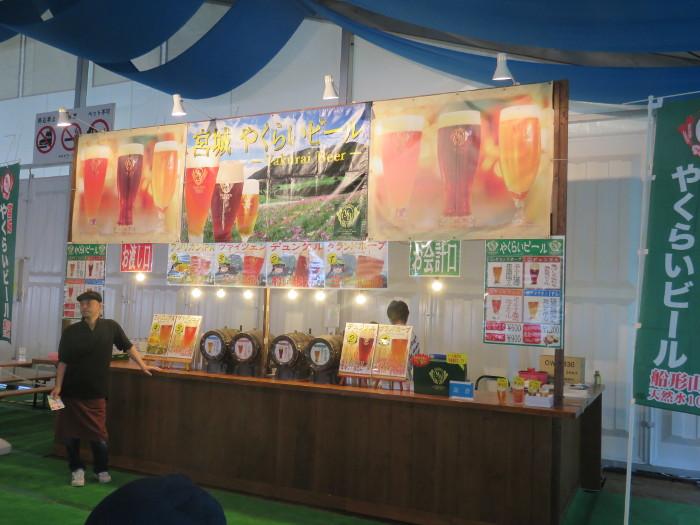 仙台オクトーバーフェスト やくらいビール