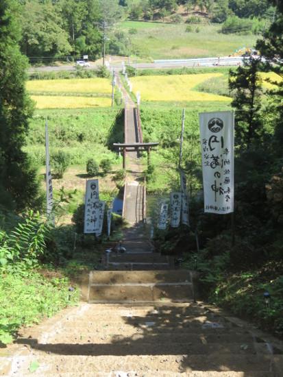 御朱印がすごい坪沼八幡神社の表坂