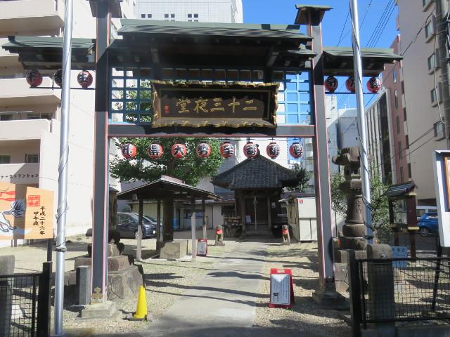 仙台初詣に二十三夜堂