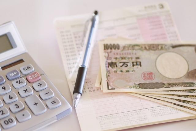 七十七銀行年末年始窓口営業日