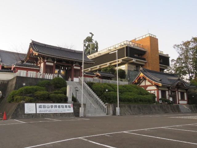 仙台初詣に成田山仙台分院