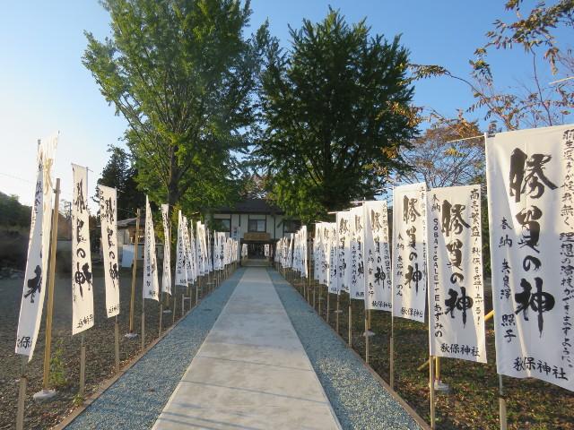 仙台初詣に秋保神社2