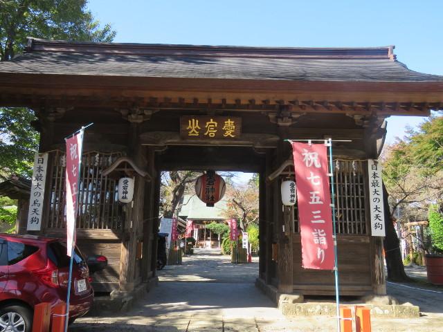 愛宕神社神門