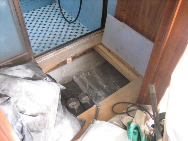 漏水修理その2
